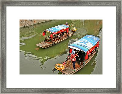Traffic In Qibao - Shanghai's Local Ancient Water Town Framed Print
