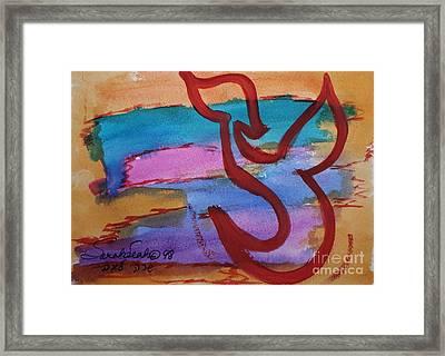 Tsade Framed Print