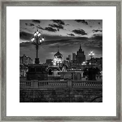 Twilight. Framed Print