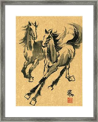 Good Buddies Framed Print by Ping Yan