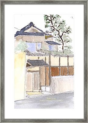 Typical House Framed Print