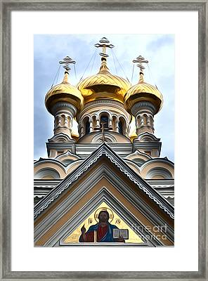 Ukrainian Church Framed Print