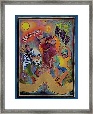 Unity On The Golden Path Framed Print by Chana Helen Rosenberg