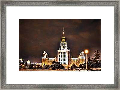 Framed Print featuring the photograph University by Gouzel -