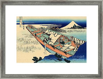 Ushibori In The Hitachi Province Framed Print by Hokusai