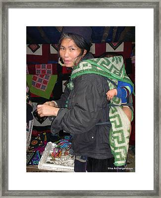 Vietnamese Woman With Child On Back  Framed Print