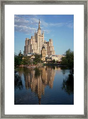 View Of The High-rise Building In Moscow From The Zoo Framed Print