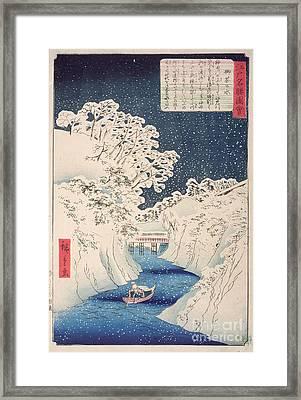 Views Of Edo Framed Print by Hiroshige