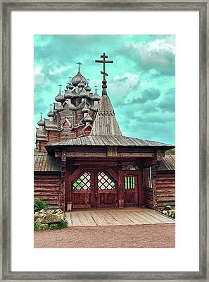 views of Holy gates and Church of the Intercession of the blessed virgin Mary Framed Print