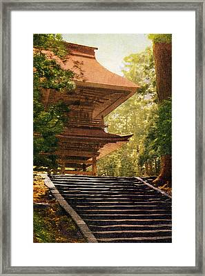 Vintage Japanese Art 16 Framed Print by Hawaiian Legacy Archive - Printscapes