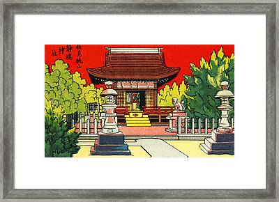 Vintage Japanese Art 2 Framed Print by Hawaiian Legacy Archive - Printscapes