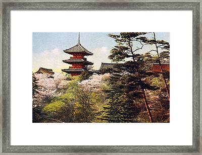 Vintage Japanese Art 20 Framed Print by Hawaiian Legacy Archive - Printscapes