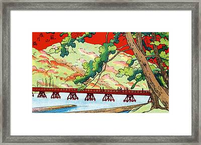 Vintage Japanese Art 6 Framed Print by Hawaiian Legacy Archive - Printscapes