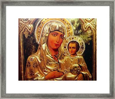 Virgin Mary Of Jerusalem Framed Print