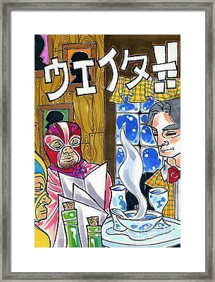 Waiter Framed Print