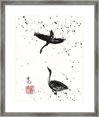 Waiting For You To Come Home Framed Print by Oiyee At Oystudio