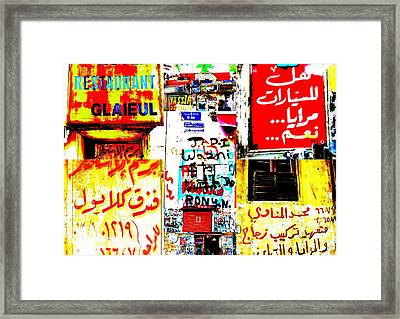 Walls Of Beirut Framed Print by Funkpix Photo Hunter