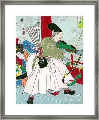 Watanabe No Tsuna, Samurai Warrior Framed Print