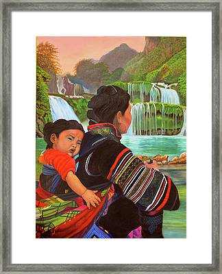 Waterworld Framed Print