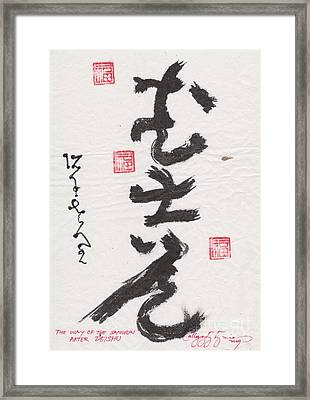 Way Of The Samurai After Deishu Framed Print