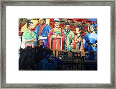 We Will Protect You Whilst You Are With Us Framed Print by Jez C Self
