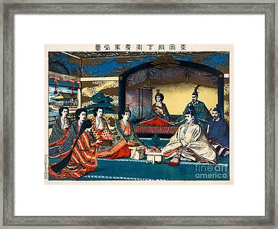 Wedding Of Crown Prince Yoshihito And Princess Framed Print by Celestial Images