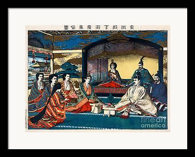 Kujo Framed Prints