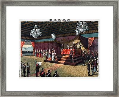 Wedding Reception Of Crown Prince Yoshihito And Princess Kujo Sadako, 1900 Framed Print by Vintage Printery