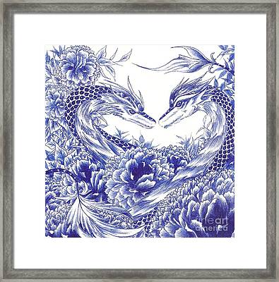 When Our Eyes Meet Framed Print by Alice Chen