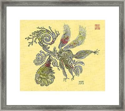 Wing Framed Print