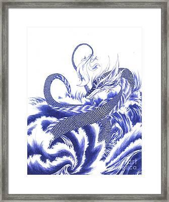 Wisdom Framed Print by Alice Chen