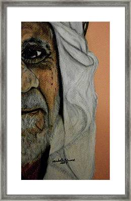 Wisdow Eye Framed Print