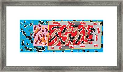 Wish - 63 Framed Print