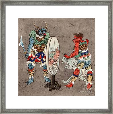 Wrathful Deities, Buddhist Mythology Framed Print