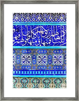 Writing On The Walls Framed Print by Munir Alawi