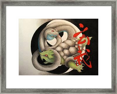 Xuan Wu Framed Print by Lauren Cawthron