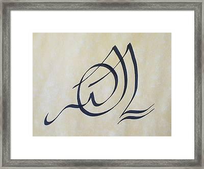 Ya Allah Framed Print by Faraz Khan