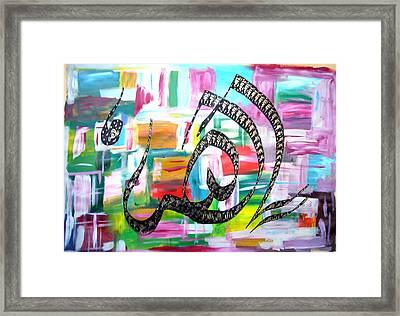 Yaallah Painting Framed Print by Faraz Khan