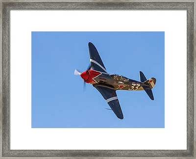 Yak 3 Steadfast Framed Print
