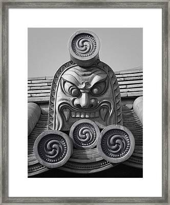 Yakushiji Temple Roof Tile Guardian - Nara Japan Framed Print by Daniel Hagerman