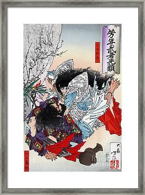 Yamato Takeru, Japanese Folk Hero Framed Print
