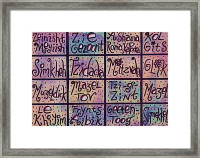 Yiddish Positive Phrases Framed Print by Sandra Silberzweig