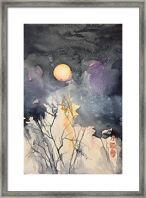 Yin Time Framed Print
