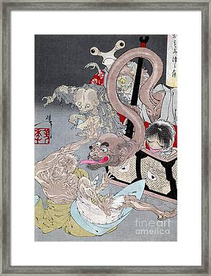 Yokai, Japanese Supernatural Monsters Framed Print