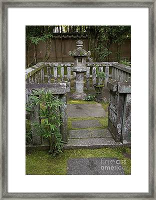 Zen Garden, Kyoto Japan 3 Framed Print by Perry Rodriguez