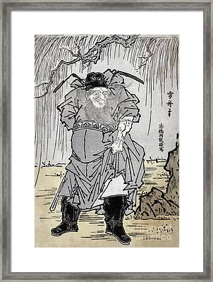 Zhong Kui, Chinese Demon Killer Framed Print