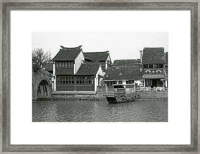 Zhujiajiao Ancient Water Town China Framed Print