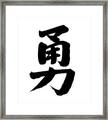 Bravery In Chinese Framed Print by Blackred