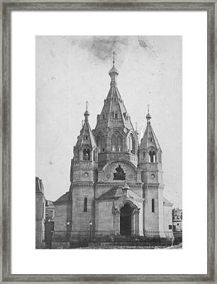 Chapelle Russe Framed Print by Hulton Archive