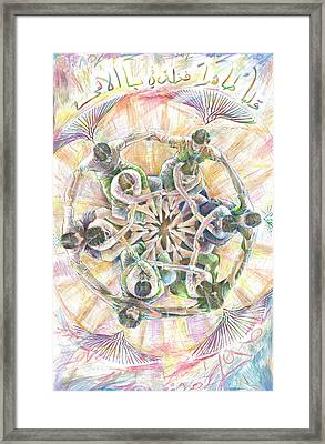 Collaborate Framed Print
